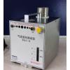 DI水超声波水雾发生器 DI 水喷雾器 气流流型测试仪