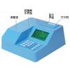 水质分析,多参数,多功能,多参数水质快速分析仪-8N04