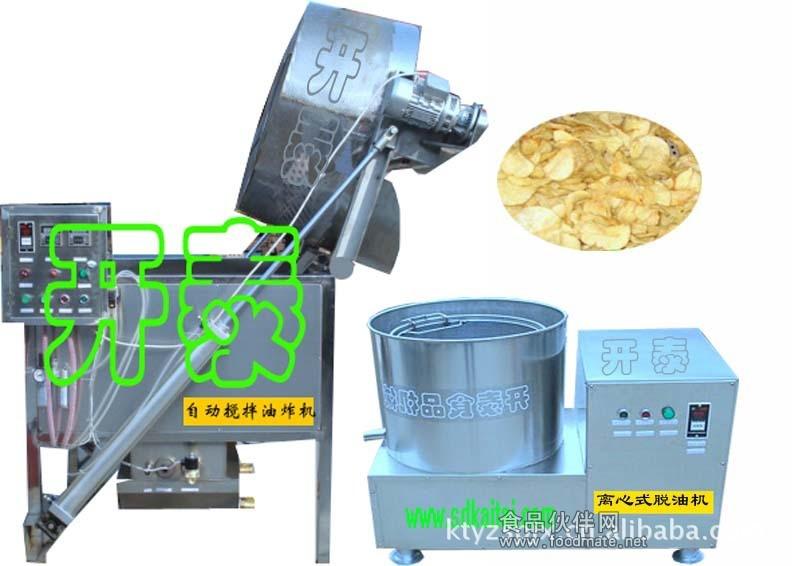 全自动油炸出料油炸锅炸薯条薯片机翻转机_新麦热风炉图片