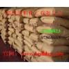 食品级玉米淀粉,批发零售玉米淀粉 食品添加剂