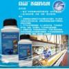 食品生产霉菌大肠杆菌消毒剂