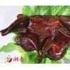 湖南酱板鸭加盟酱板鸭技术培训批发小吃加盟