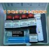 砷化物检测试纸条 91332 0.05-3mg/l  进口MN试纸 砷盐含量检验