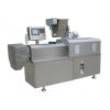 DSE30型号数显双螺杆挤压膨化机,DSE30型号数显双螺杆膨化机