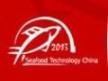 第18届中国国际渔业博览会