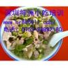 汤粉的汤底原味汤粉配方,原味汤粉王如何制作法