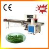 蔬菜自动包装机 蔬菜包装机