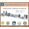 改性淀粉机器改性淀粉生产机器改性淀粉加工机器