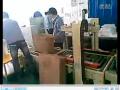 箭丰包装机械视频资讯 (16播放)