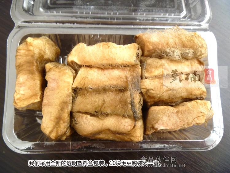 毛豆腐 毛霉菌