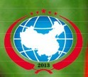 第八届全国辣椒产业大会