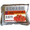 番茄水果香精 番茄香精 番茄汁香精