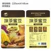 抹茶蜜豆 榨汁包 果粒包