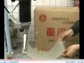 宝鸡富方圆食品机械有限责任公司 擀面皮机食品 (54播放)