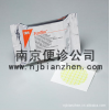 3M环境李斯特菌测试片6448 等3M耗材系列 【3M正品专卖】南京便诊