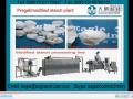 预糊化变性淀粉生产设备济南大鹏机械 (26播放)