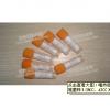 嗜热脂肪芽孢杆菌【特价销售各类优质标准菌株(CMCC、ATCC)】