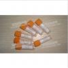 木霉菌【特价销售各类优质标准菌株(CMCC、ATCC)】