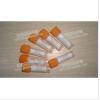 白色念珠菌[ATCC90028] /斜面【优惠销售优质标准菌株】南京便诊生物