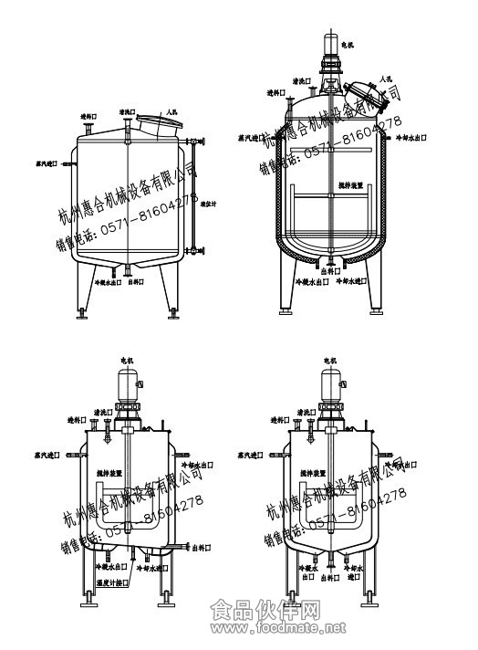 蒸汽火车头结构