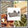 食品膨化机器