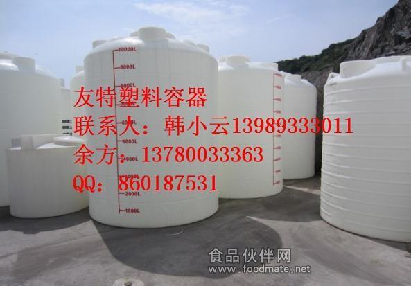 提供滚塑磨具加工/西安10吨环保储罐/甲醇贮罐
