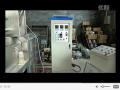 玉米薄片设备_ 膨化玉米薄片加工设备 (62播放)