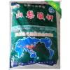 山梨酸钾 山梨酸钾厂家 山梨酸钾作用