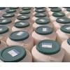 食品级乳化剂司盘S-20