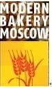 2014第20届俄罗斯国际烘焙展