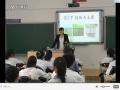 初二生物植物与土壤课件教学视频 (4播放)