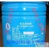 批发中诚牌食品级连二亚硫酸钠(保险粉)