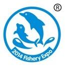 第九届中国国际(厦门)渔业博览会