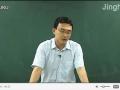 第5讲 微生物的培养和利用(三)2 (69播放)