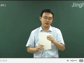 第5讲 微生物的培养和利用(三)1 (91播放)