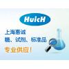 磷脂酰丝氨酸醇  磷脂酰甘油 标准品