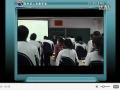 高一生物人体内环境的静态教学视频 (1播放)