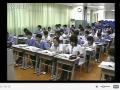 高一生物基因指导蛋白质的合成教学视频 刘雪艳 (6播放)