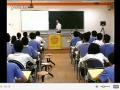 高一生物基因在染色体上教学视频 (44播放)