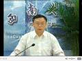 西南大学 结构化学 09 (2播放)