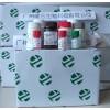 曼氏裂头蚴检测试剂盒 裂头蚴检测试剂盒 健仑生物
