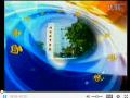 西南大学 结构化学 14 (3播放)