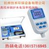 高纯水锅炉水电导率检测仪 SX713-2 便携式超纯水EC测量表 0.01级分辨率