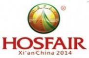 第七届西安国际食品、葡萄酒、饮料及酒店餐饮服务展览会
