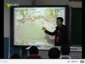 小学五年级特殊教育野生动物教学视频刘国忠 (6播放)