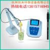 MP515-03高浓度电导率仪 电导率:20~2000 mS/cm 同测电阻率 盐度 TDS 温度