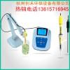 MP515-02高纯水电导率仪 锅炉水 纯化水 电导率:0.01~200.0μS/cm 同测电阻率