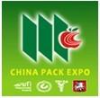第十一届中国国际食品加工与包装设备(青岛)展览会