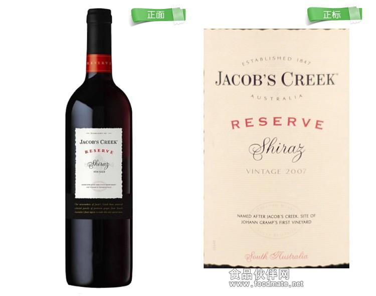 南非谷红酒橡木桶