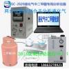 液化气分析仪价格